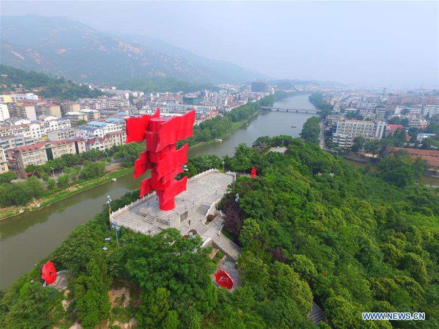 CHINA-HENAN-XINYANG-GREEN DEVELOPMENT (CN)