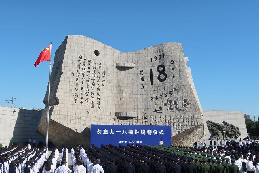 Xinhua Photos of the Day (Sept.19) - Xinhua | English.news.cn