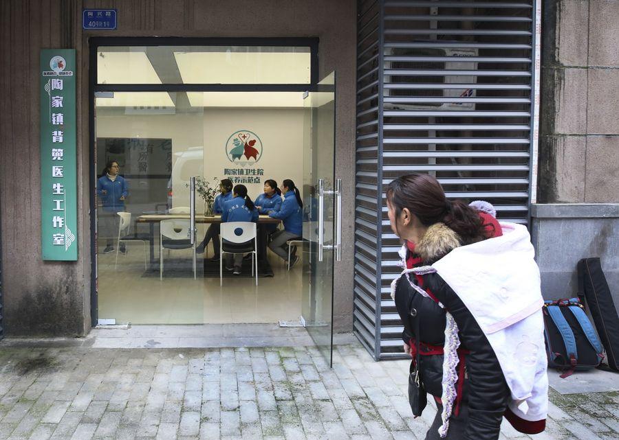 Over 85 mln rural women receive free cervical cancer checks: white paper - Xinhua | English.news.cn