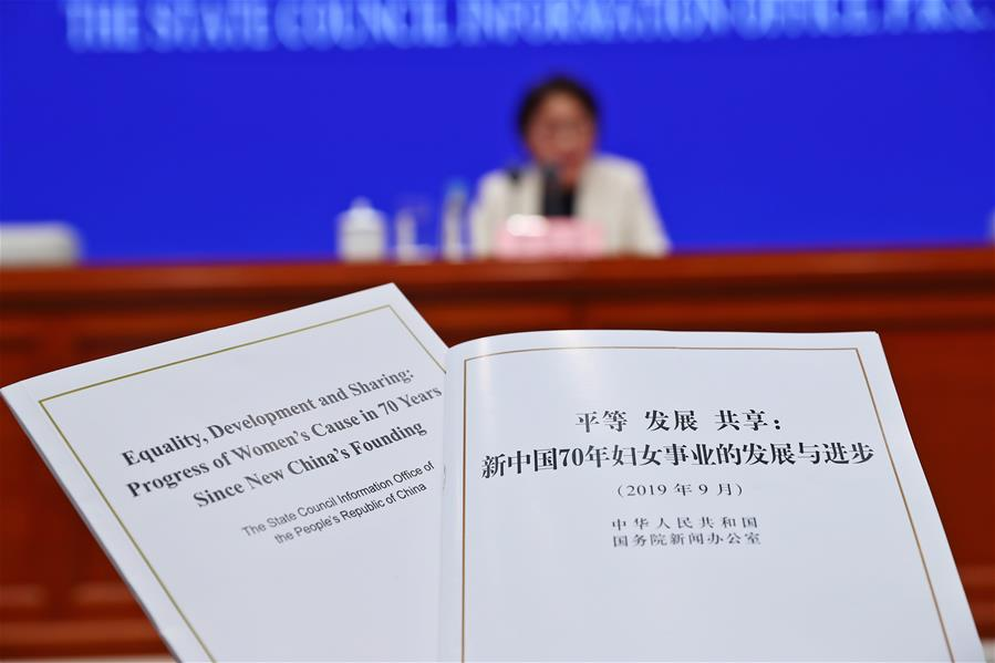 China Focus: China Publishes White Paper on Progress of Women's Cause in 70 Years