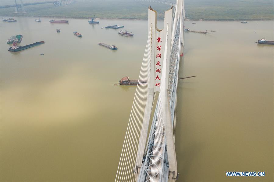 中国-湖南-郝集铁路大桥(CN)