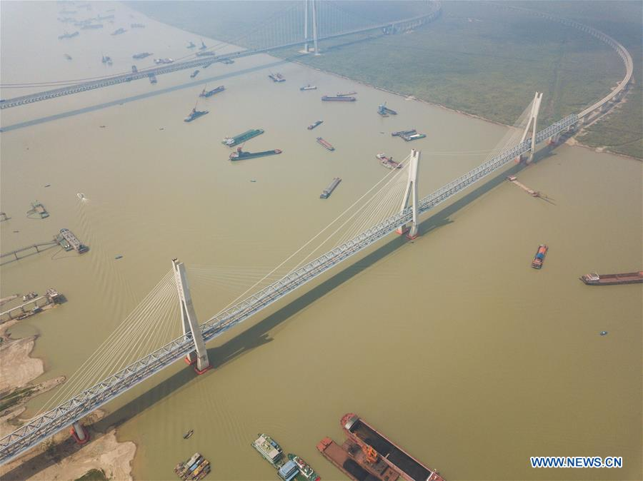 CHINA-HUNAN-HAOJI RAILWAY-BRIDGE (CN)