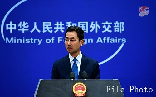 "China appreciates Kiribati's decision to sever ""diplomatic ties"" with Taiwan - Xinhua   English.news.cn"