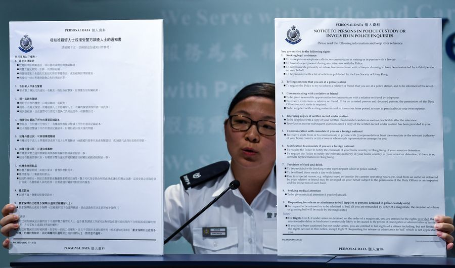 Hong Kong police reiterate standard procedure in handling persons under custody - Xinhua | English.news.cn