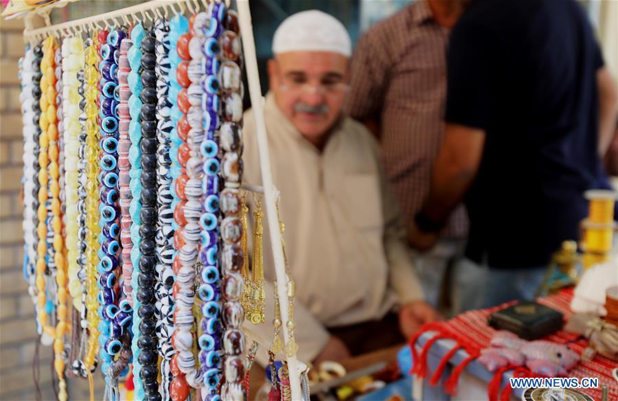 伊拉克-巴格达-玫瑰市场
