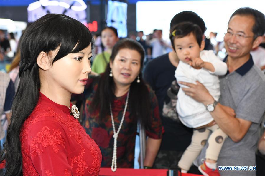 中国-安徽-合肥制造业开放公约(CN)