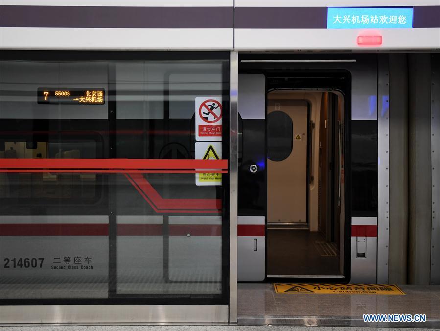 中国—北京—孝感铁路(CN)