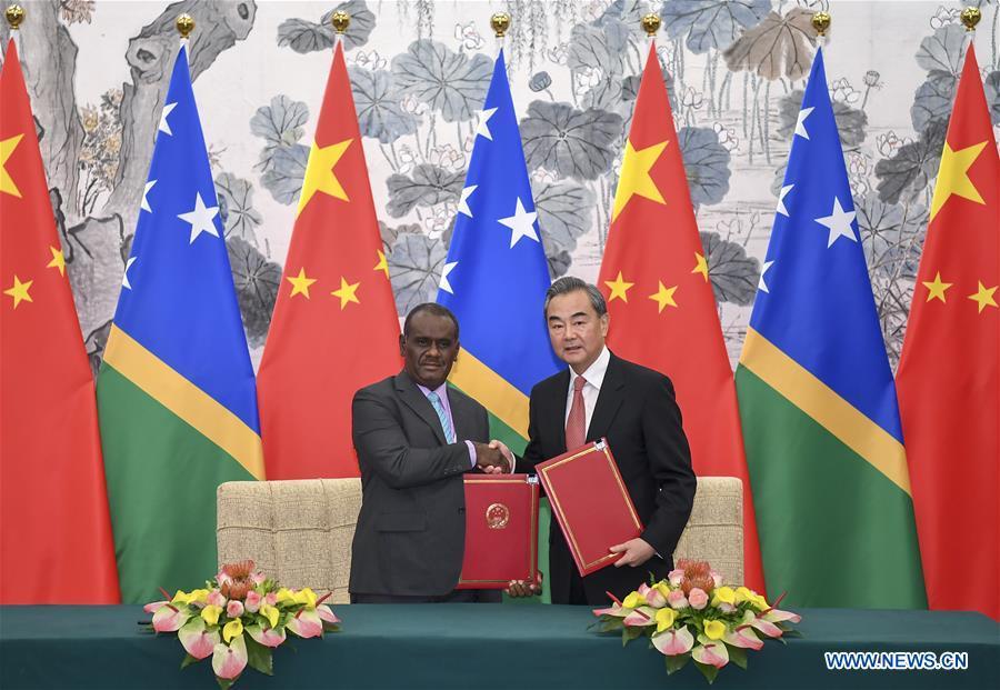 中国-北京-王伊-所罗门群岛-外交关系(CN)