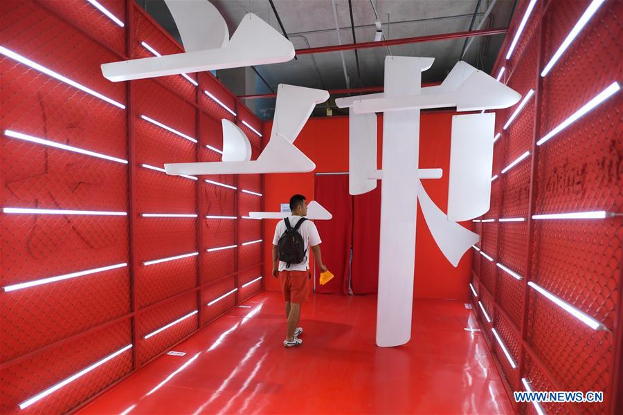 CHINA-HUNAN-CHANGSHA-CHINESE CHARACTERS-EXHIBITION (CN)