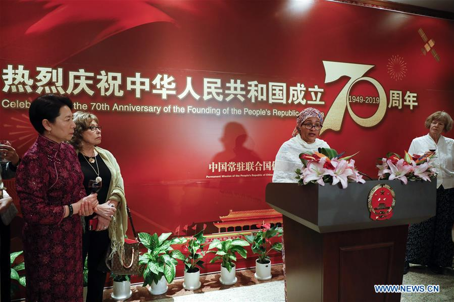 UN-NEW YORK-PRC-FOUNDING ANNIVERSARY-UN SECRETARY GENERAL-MESSAGE