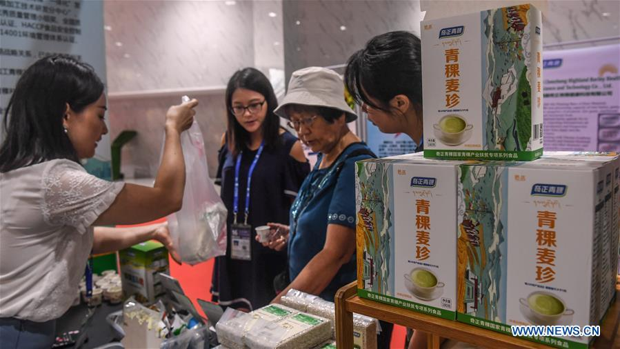 CHINA-GUANGXI-NANNING-ASEAN-EXPO-AGRICULTURE-EXHIBITION (CN)