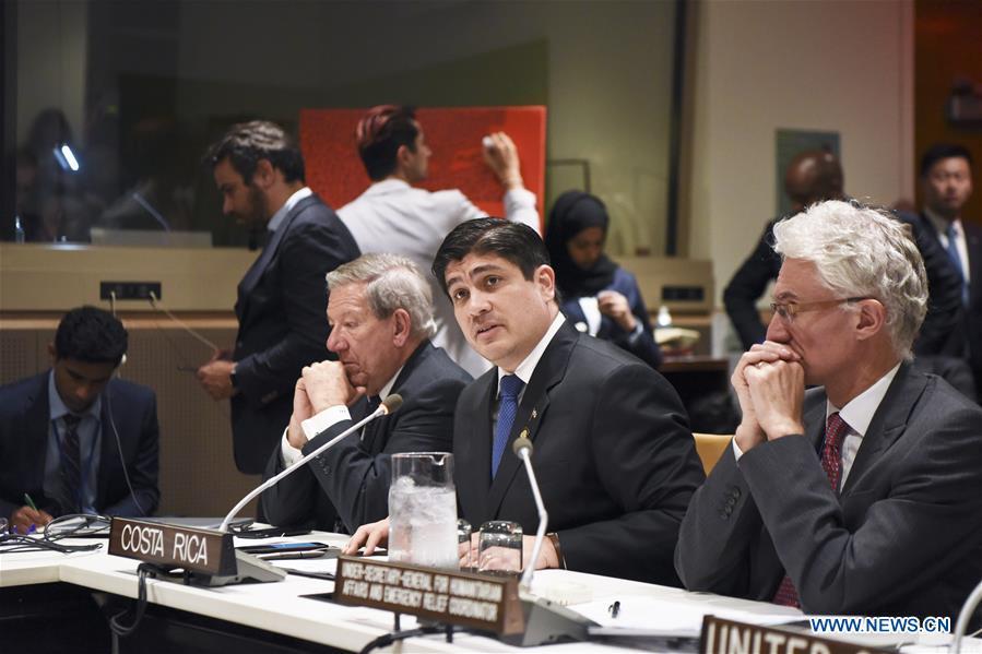 联合国纪念日-日内瓦纪念日-周年纪念