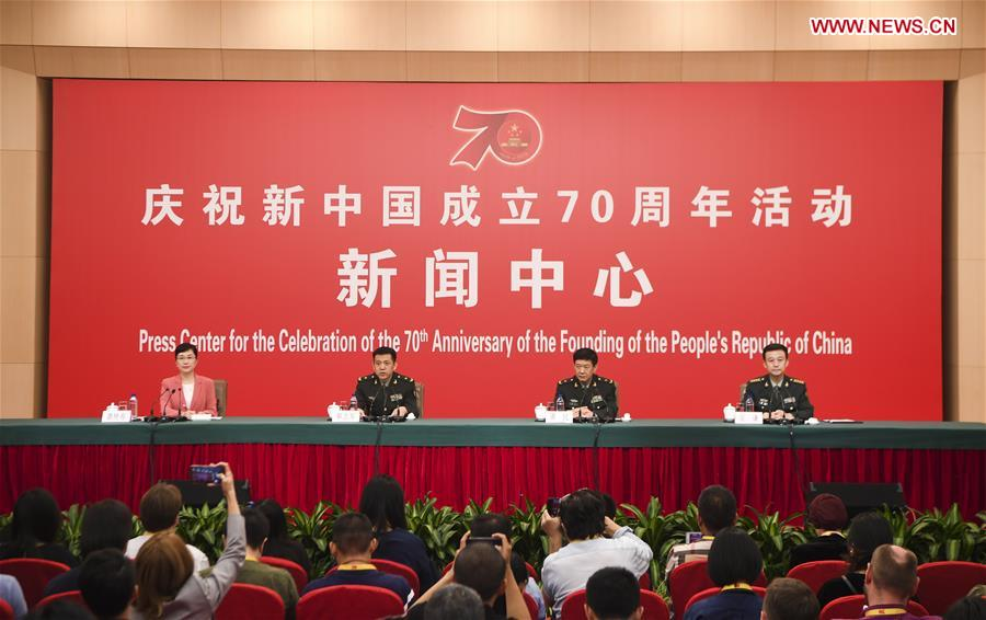 Group Interview of Press Center for Celebration of 70th Anniversary of PRC Founding Held in Beijing