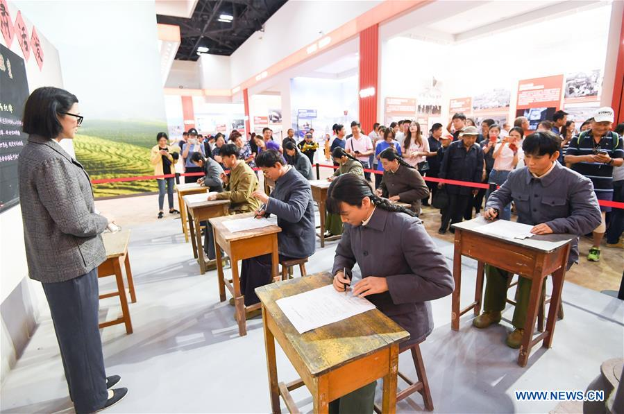 CHINA-BEIJING-PRC-70TH FOUNDING ANNIVERSARY-EXHIBITION (CN)
