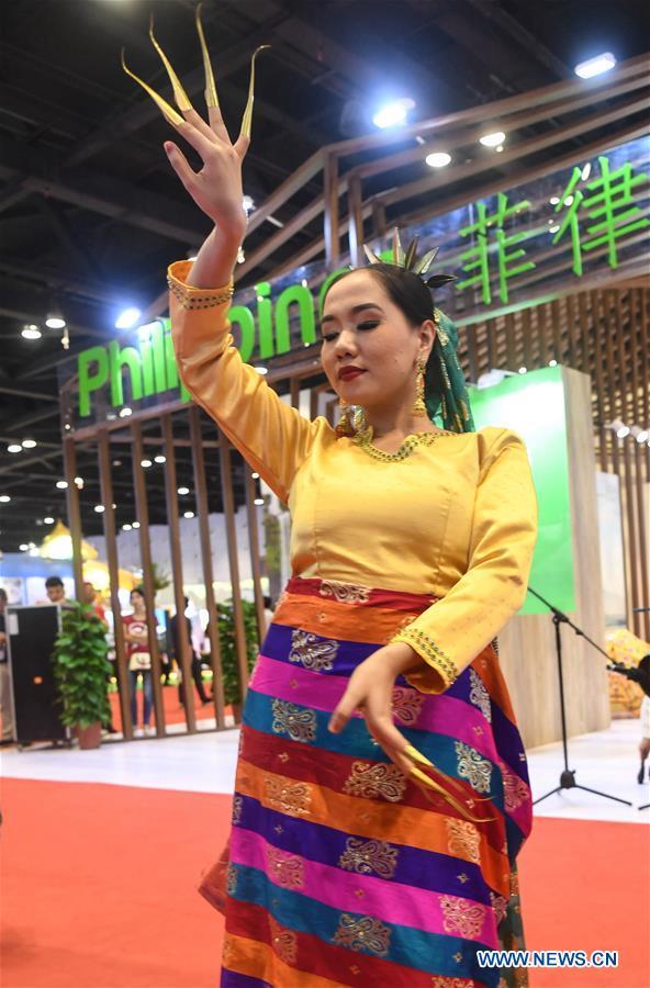 中国-南宁-东盟博览会(CN)