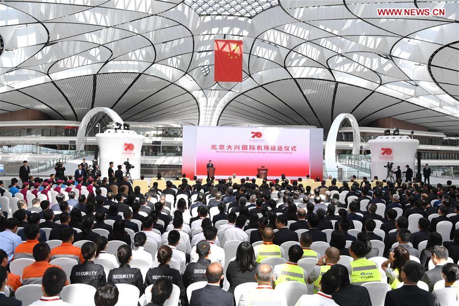 中国北京大兴国际机场(CN)