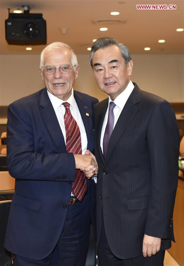 中国联谊会王菲西班牙调频会议