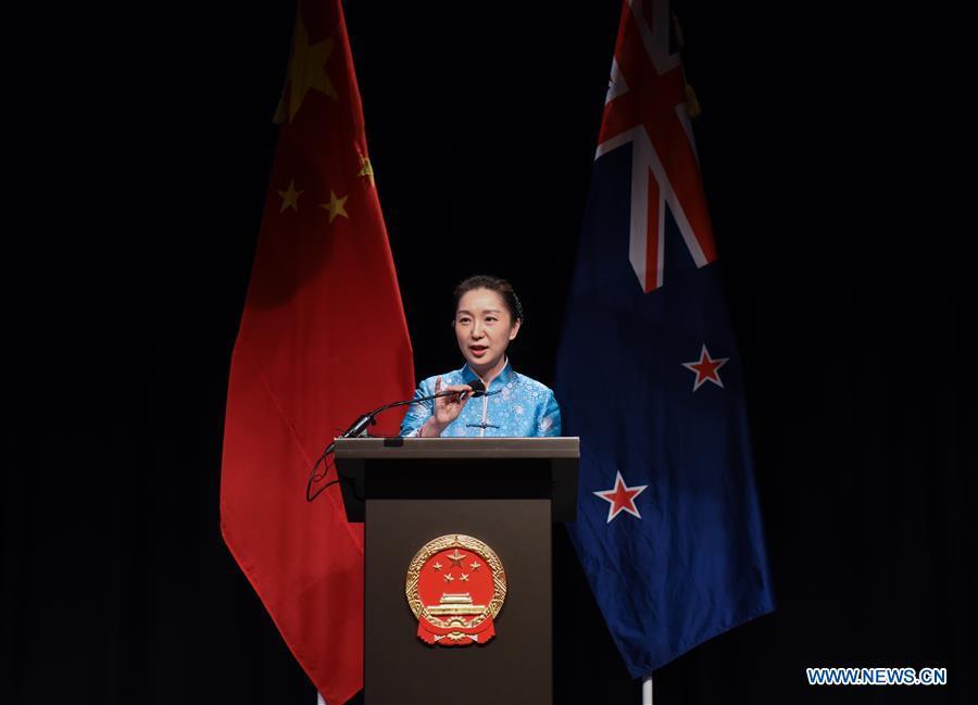 新西兰-中国70周年庆