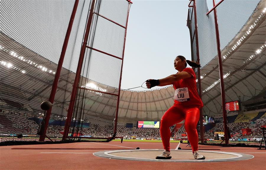 (SP)卡塔尔-多哈-国际田联世界田径锦标赛-女子链球锦标赛