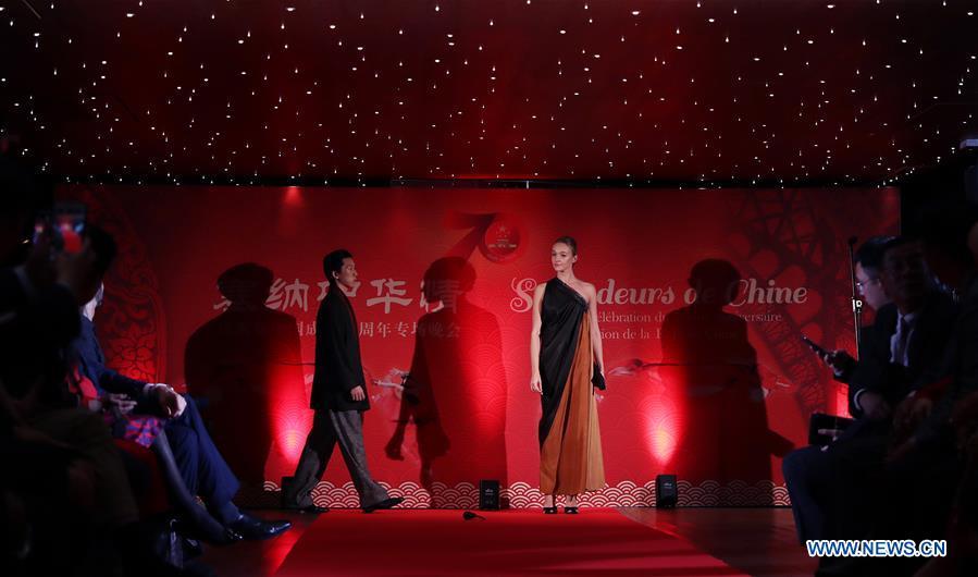 法国-巴黎-中国成立70周年庆典
