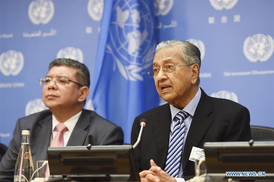 联合国大会-马来西亚总理新闻发布会