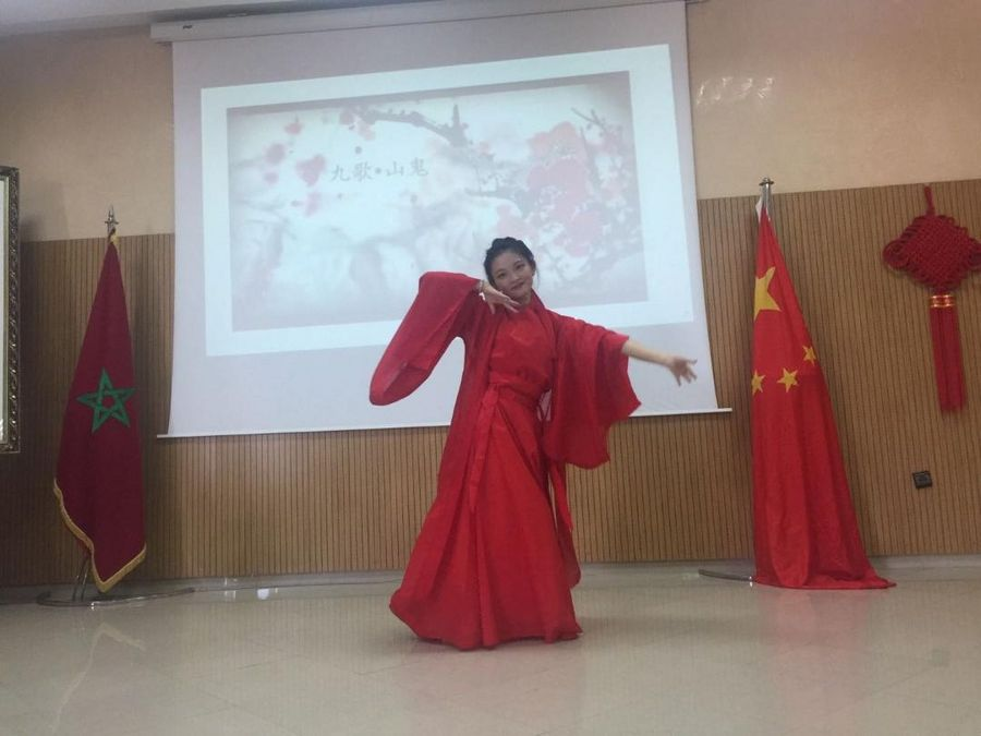 Global Confucius Institute Day celebrated in Rabat - Xinhua | English.news.cn