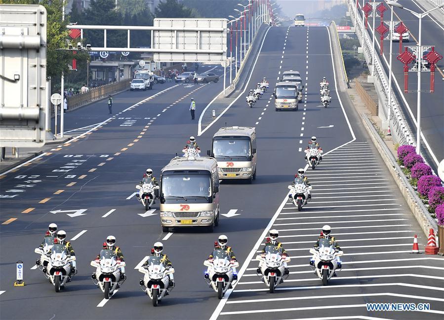 中国-北京-中华纪念章-中国地名-成立70周年(CN)