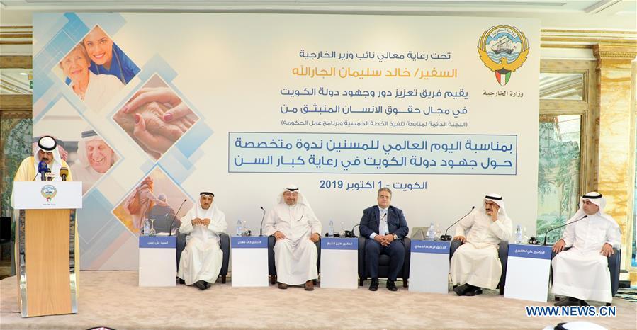 科威特-科威特市-SEMINAR-人权