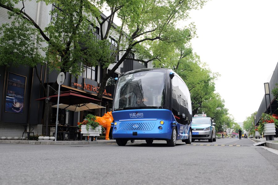 China int'l bus expo 2019 scheduled for December in Shanghai - Xinhua | English.news.cn