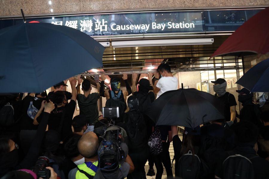 Malls shut, metro halts service in Hong Kong after night of violence - Xinhua   English.news.cn