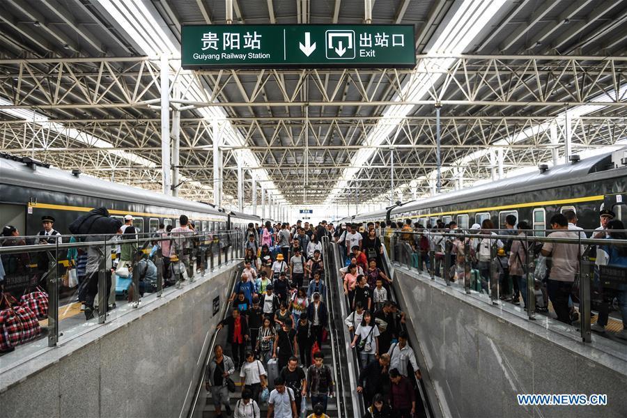 中国-贵州-贵阳-返程峰-峰值(CN)