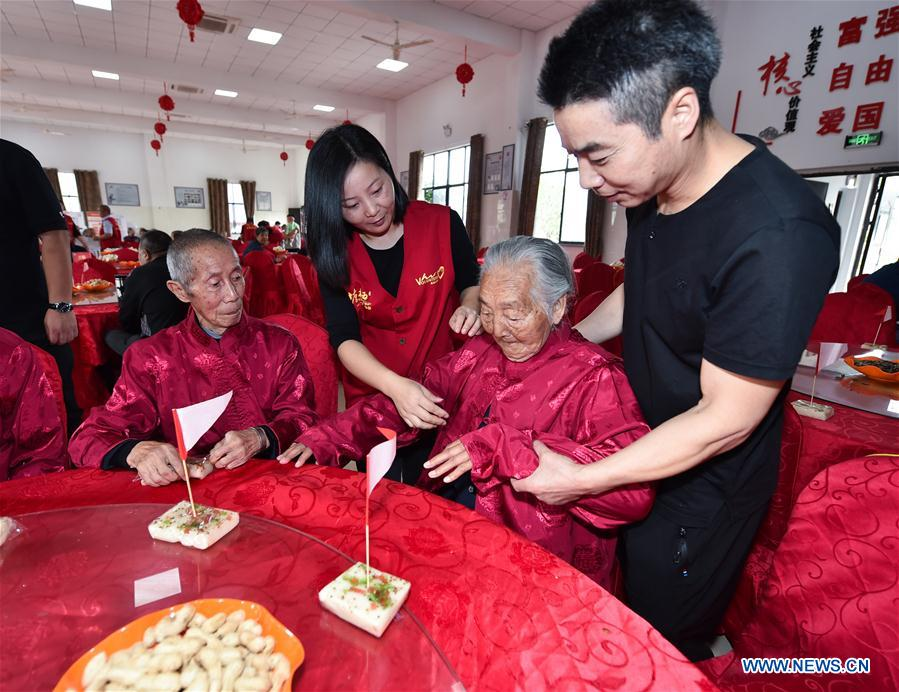 CHINA-ZHEJIANG-YUHANG-CHONGYANG FESTIVAL (CN)