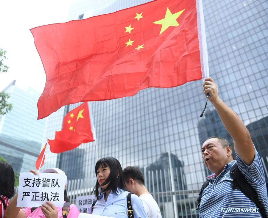 中国香港总会支持反面具条例(CN)
