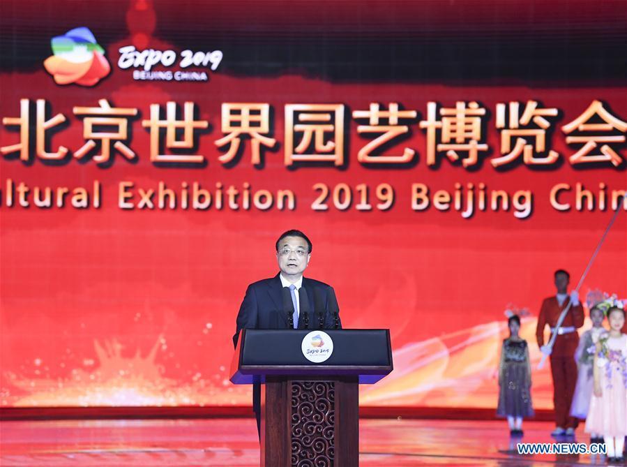 CHINA-BEIJING-LI KEQIANG-CEREMONIA DE CIERRE DE EXPO HORTICULTURAL (CN)
