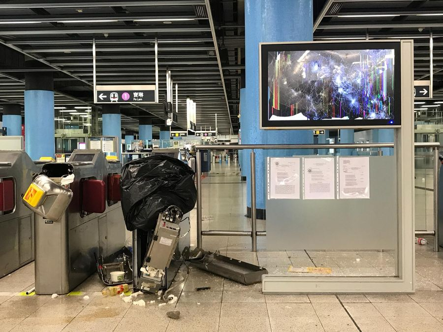 Hong Kong moans about extensive sabotage to metro system - Xinhua | English.news.cn