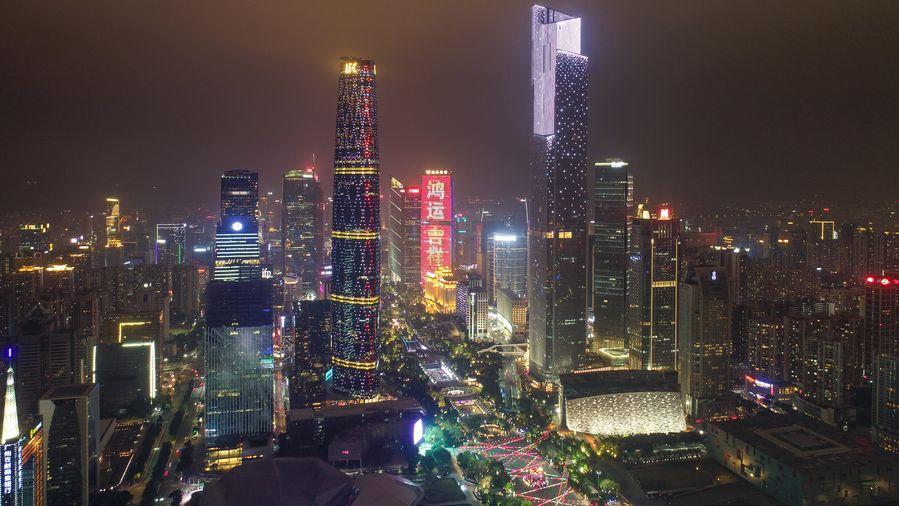 Guangzhou wins C40 Cities Awards for green technology solution - Xinhua | English.news.cn