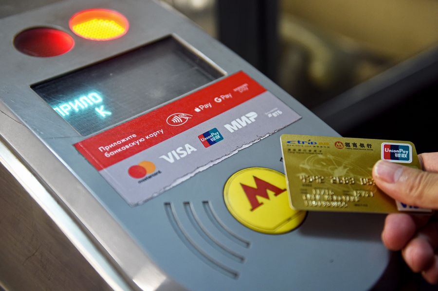 Moscow metro users can now use China UnionPay cards to pay fare  - Xinhua | English.news.cn