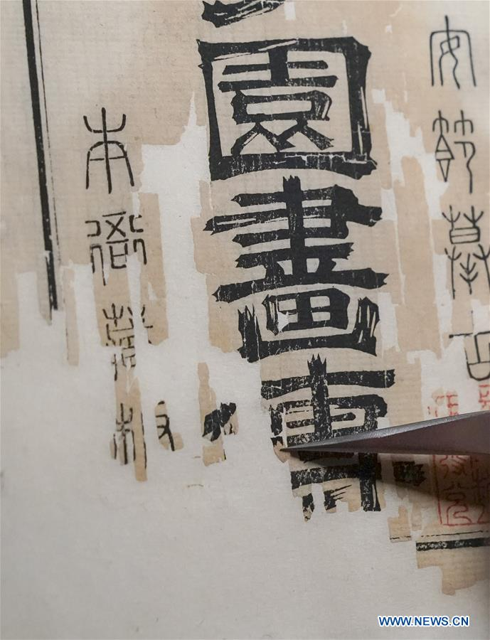 CHINA-BEIJING-ANCIENT BOOK-RESTORATION (CN)
