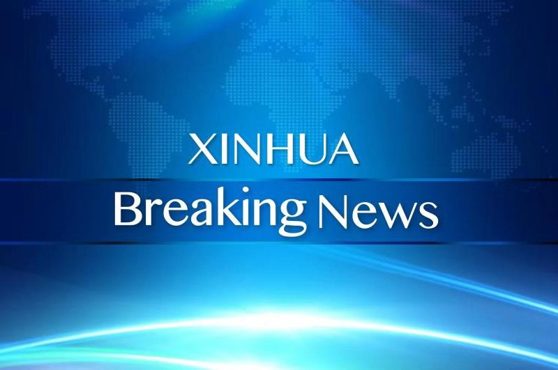 6 dead, 9 injured in restaurant gas explosion in east China - Xinhua | English.news.cn