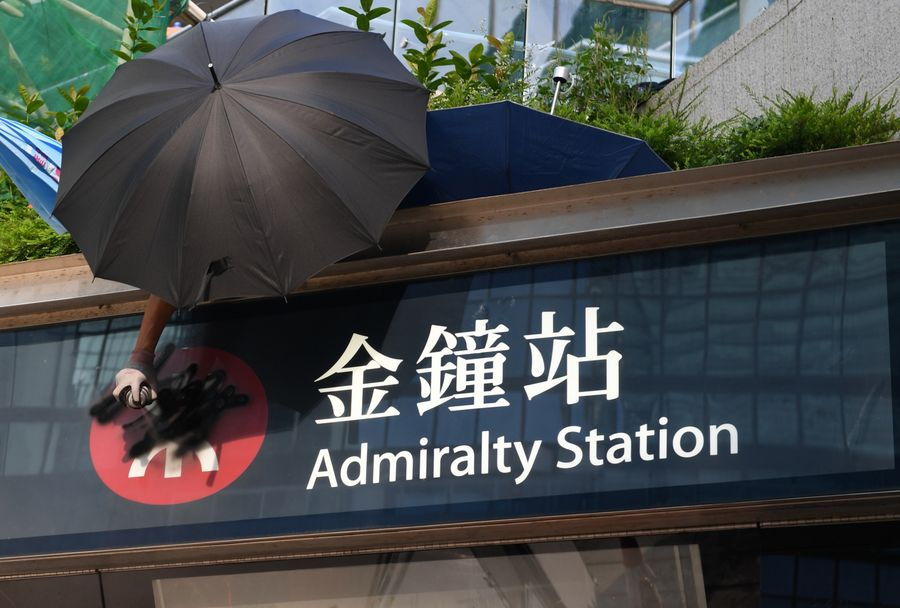 Hong Kong railway services partly suspended due to vandalism by rioters - Xinhua | English.news.cn