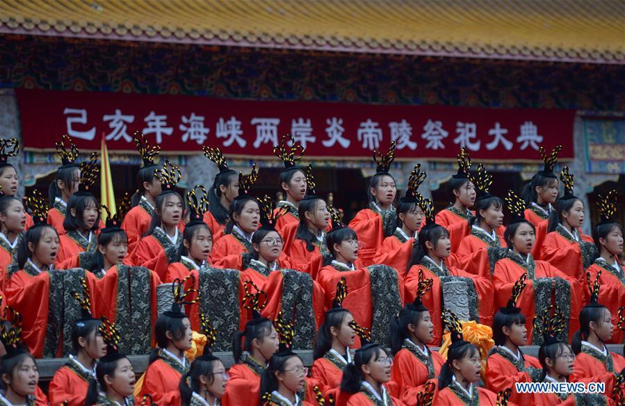 CHINA-HUNAN-ANCESTOR-EMPEROR YANDI-CEREMONY (CN)