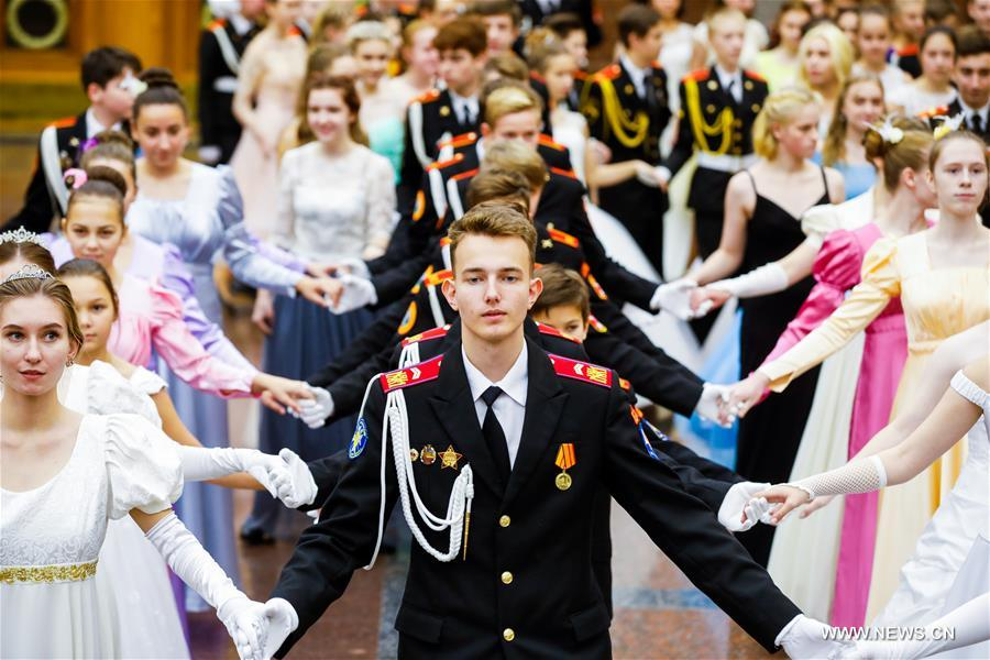RUSSIA-MOSCOW-CADET BALL