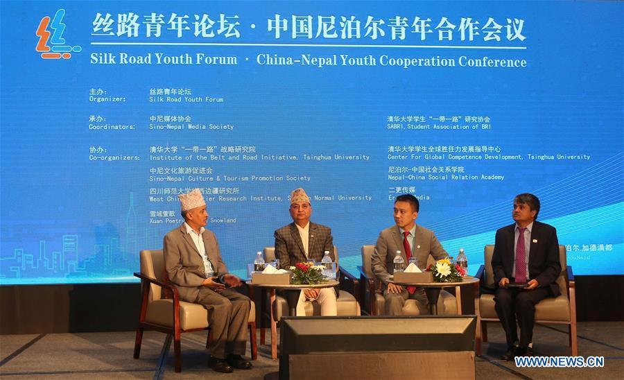 NEPAL-KATHMANDU-CHINA-NEPAL YOUTH COOPERATION CONFERENCE