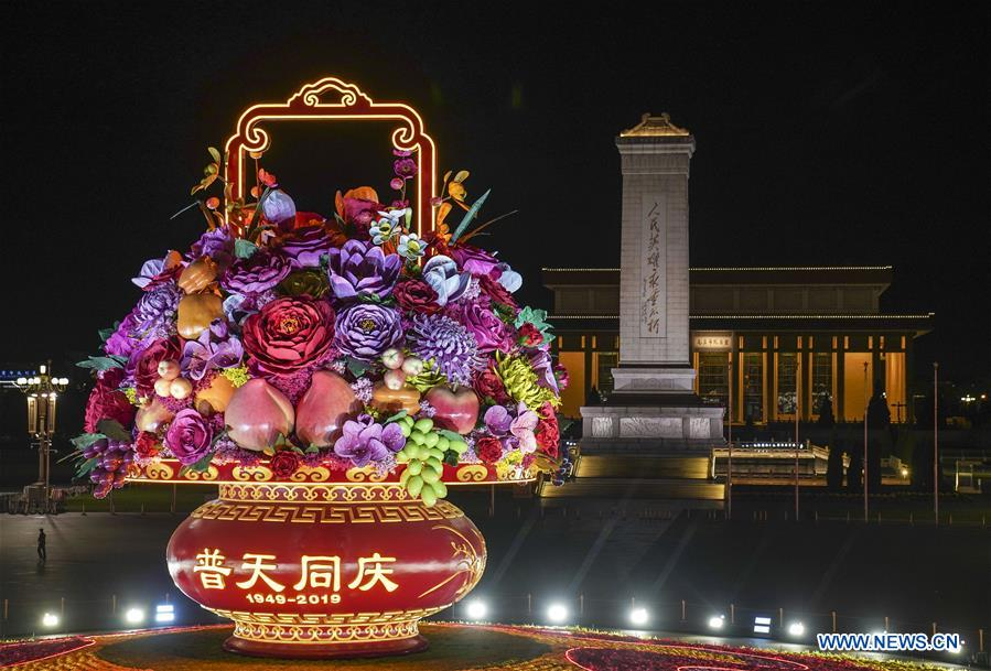 CHINA-BEIJING-TIAN'ANMEN SQUARE-FLOWER PARTERRE (CN)