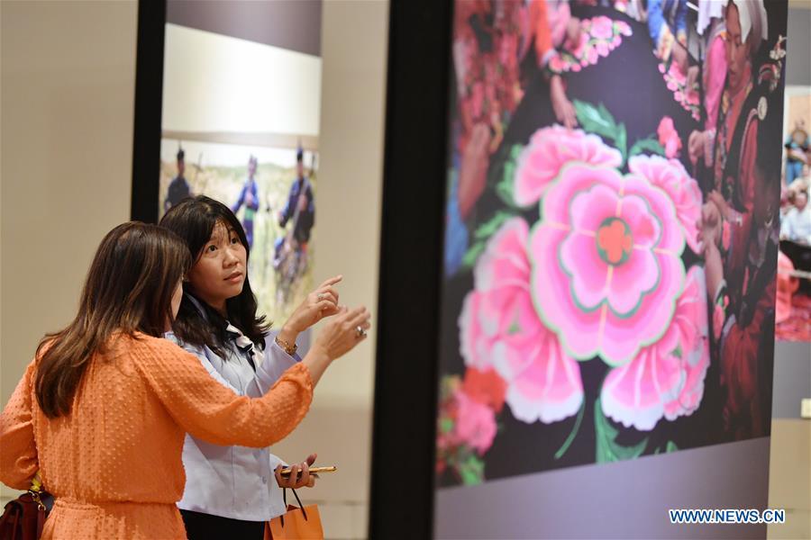 中国台北摄影展(CN)