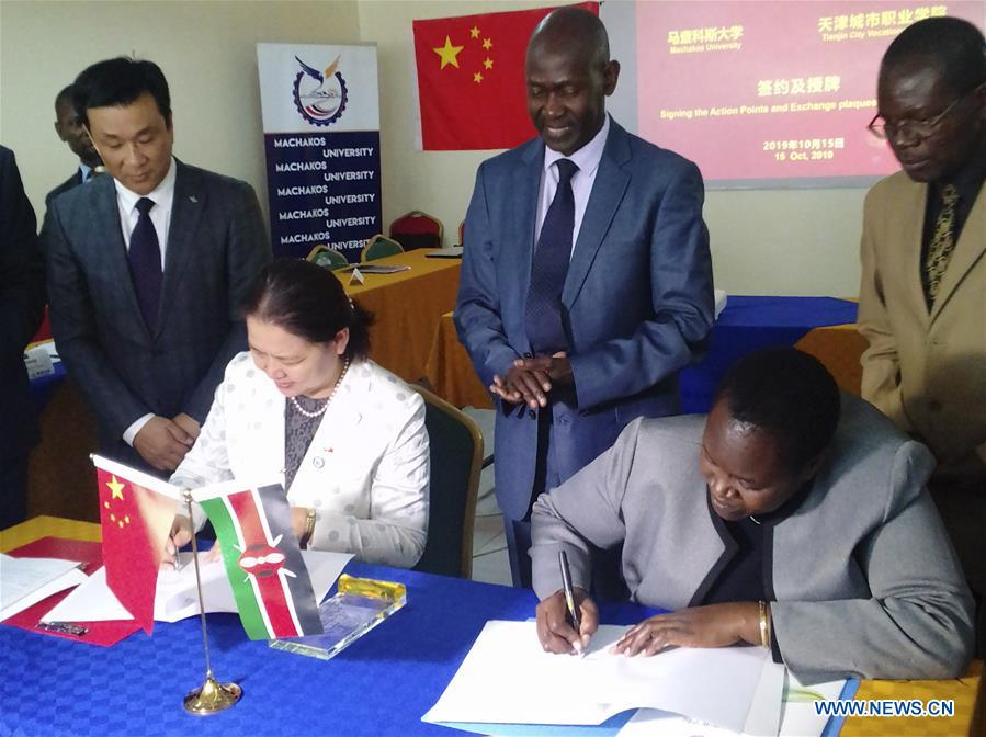 KENYA-MACHAKOS-CHINESE COLLEGE-LUBAN WORKSHOP