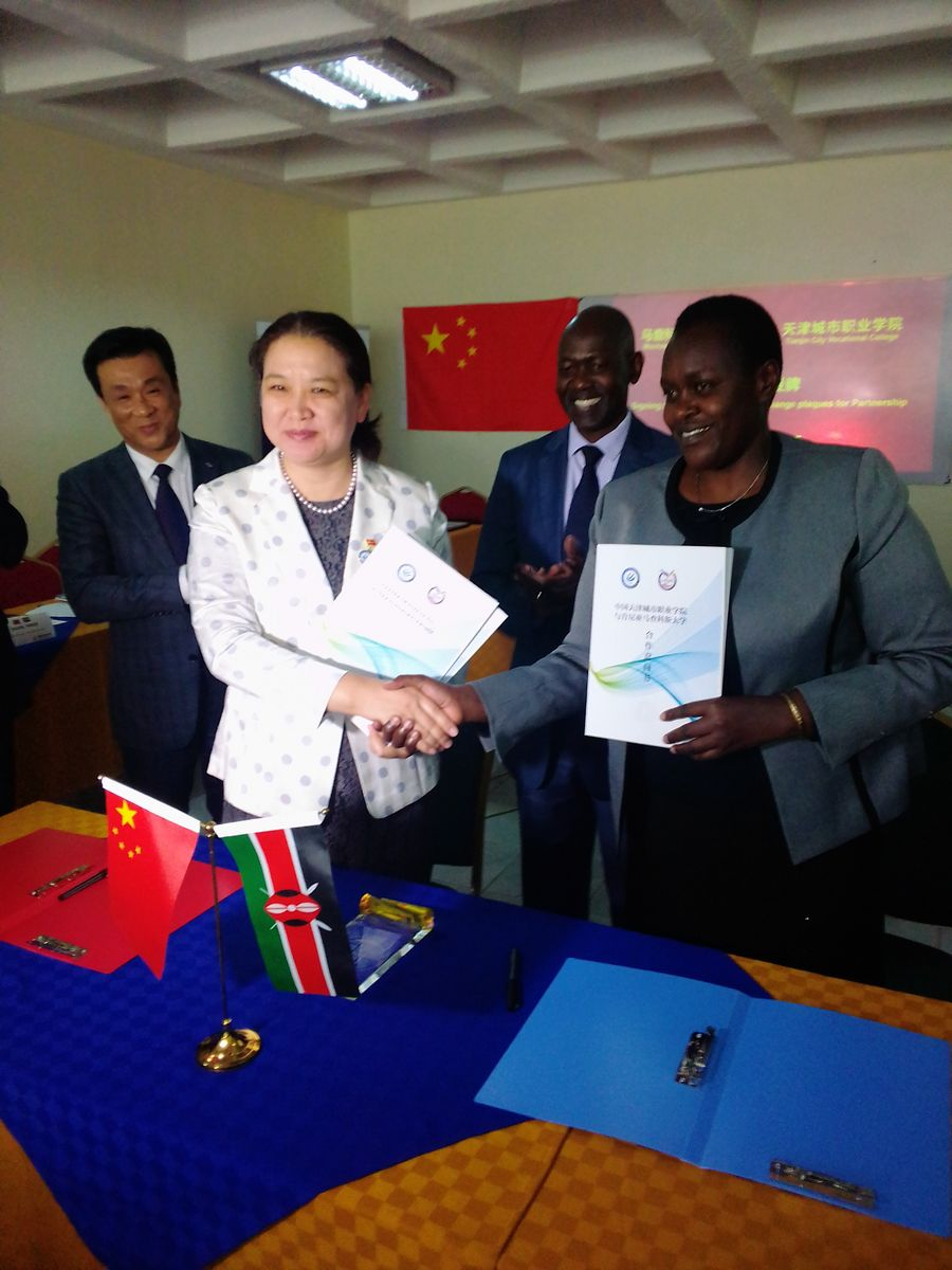 Kenyan university signs deal with Chinese college to host Luban workshop - Xinhua | English.news.cn