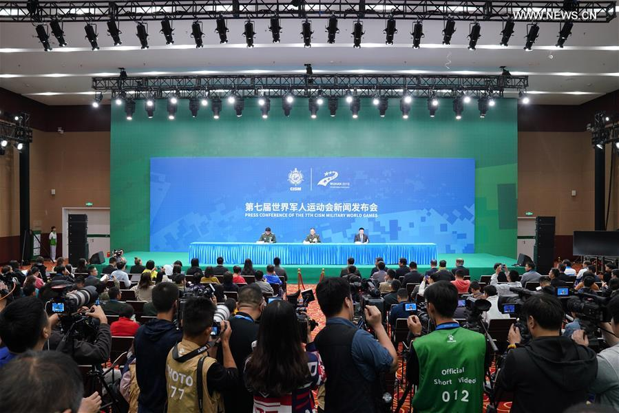 (SP)CHINA-WUHAN-7TH MILITARY WORLD GAMES-MAIN MEDIA CENTER