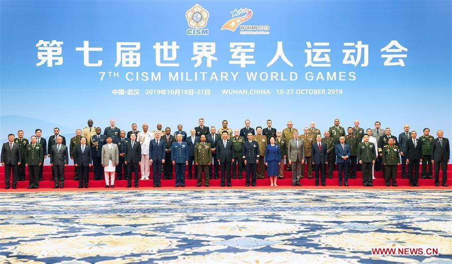 CHINA-WUHAN-XI JINPING-CISM-7TH MILITARY WORLD GAMES-MEETING (CN)