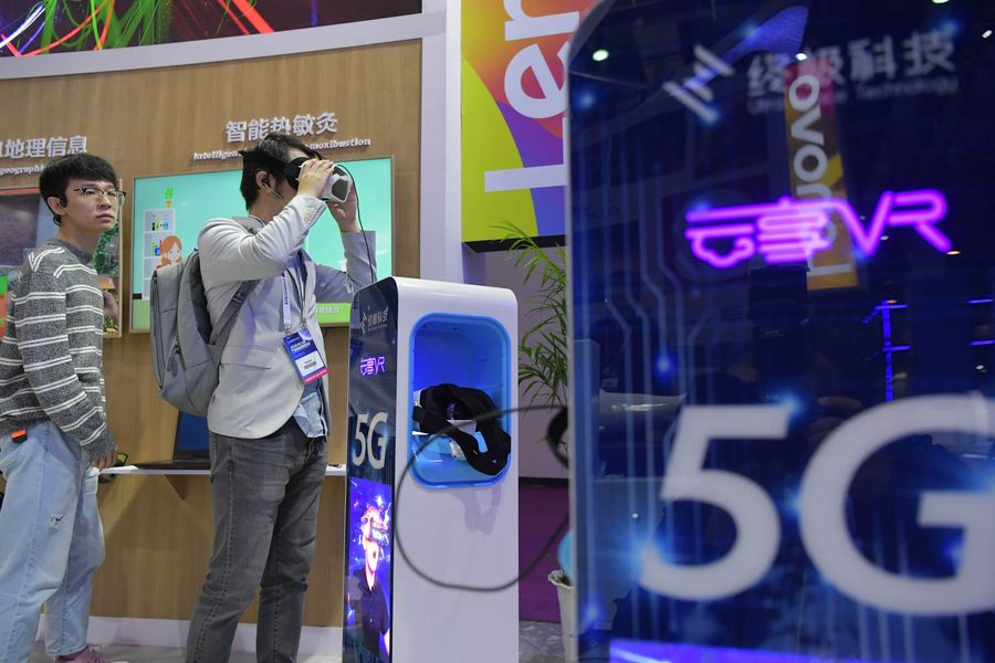 Conference on VR opens in east China - Xinhua | English.news.cn